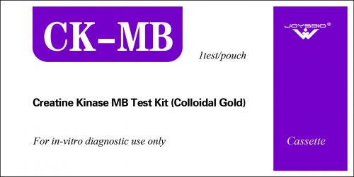 Lateral Flow Creatine Kinase MB Test Kit (Colloidal Gold)