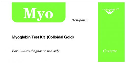 Lateral Flow Myoglobin Test Kit (Colloidal Gold)